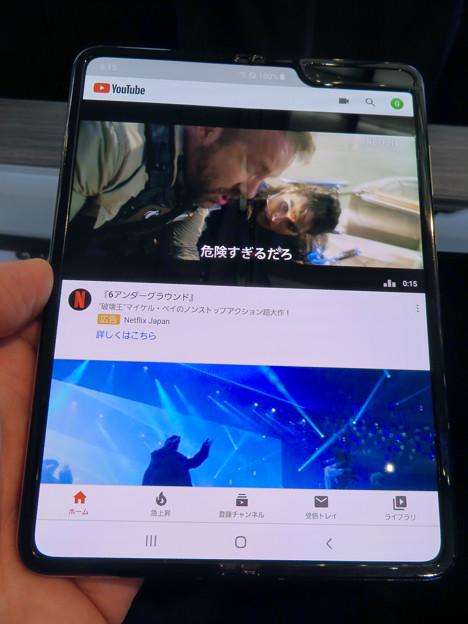 Galaxy Fold No - 3:YouTUbe