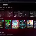 Photos: Opera GX LVL1:Game Coner - 1
