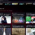 Photos: Opera GX LVL1:Game Coner - 4(ニュース表示)