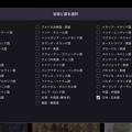 Photos: Opera GX LVL1:Game Coner - 5(ニュースの言語設定)