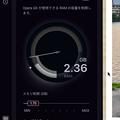 Photos: Opera GX LVL1:GX Controlの「RAMリミッター」