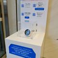 Photos: 松坂屋名古屋店入り口に「Amazon Echo Spot」!?- 1