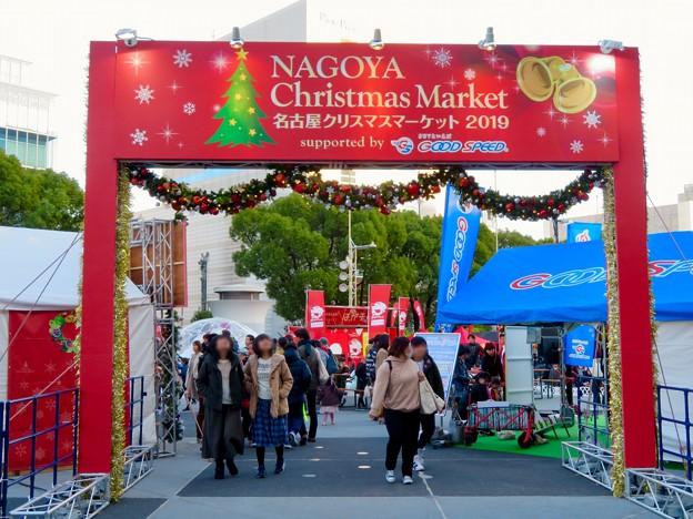 名古屋クリスマスマーケット 2019 No - 2:入り口ゲート