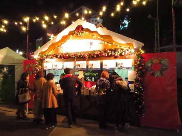 夜の名古屋クリスマスマーケット 2019 No - 4
