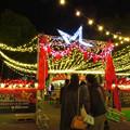 夜の名古屋クリスマスマーケット 2019 No - 18