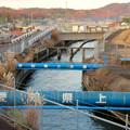 愛知県上水道 - 1