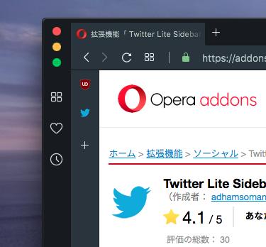 Opera 65:拡張機能バーとサイドバーの統合はまだ