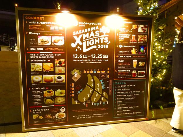 夜の「ささしまクリスマス」 - 4
