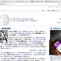 Photos: Opera 37:動画のポップアップ表示機能を搭載 - 4(WikipediaでYouTube動画を表示)
