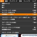Photos: Opera GX LVL 1:メニューに拡張機能バーあるも、選択しても表示されず