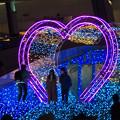 名古屋港水族館入り口のハートの記念撮影スポット - 2