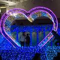 名古屋港水族館入り口のハートの記念撮影スポット - 5