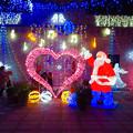 Photos: フラリエのクリスマスイルミネーション 2019:サンタとハートのイルミネーション - 5