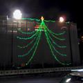 Photos: 久屋大通公園の工事現場に設置されたクリスマスイルミネーション - 1