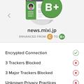 Photos: DuckDuckGo Privacy Browser 7.35.0:トラッキングブロック機能オンでプライバシー保護を強化(Mixiニュース)