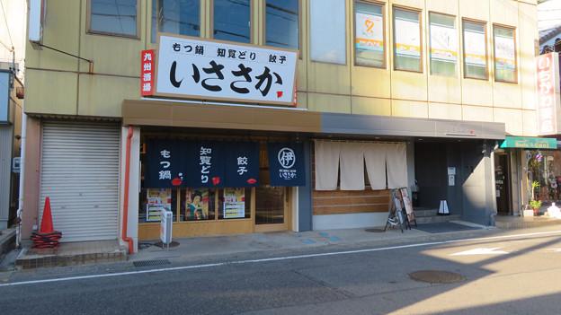 JR春日井駅前にサザエさんっぽい名前のお店が並んでオープン!? - 1