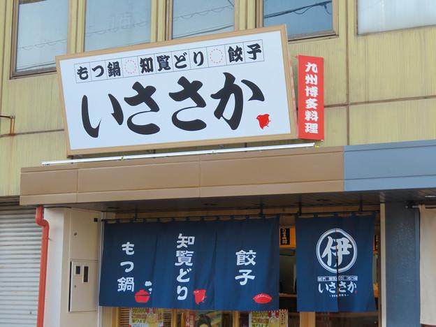 JR春日井駅前にサザエさんっぽい名前のお店が並んでオープン!? - 4