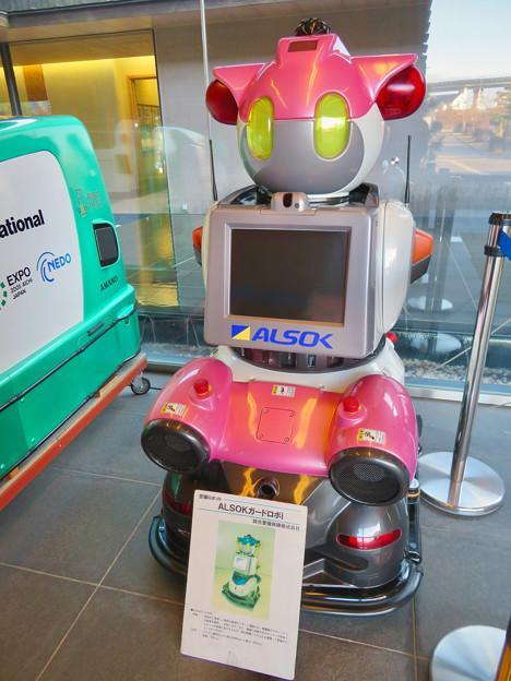 愛・地球博記念館 No - 9:ALSOKの警備用ロボット「ALSOK ガードロボ i」