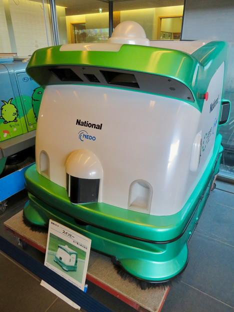 愛・地球博記念館 No - 11:清掃ロボット「スイッピー」