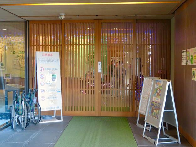 愛・地球博記念館 No - 15:入り口