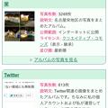Photos: Firefox for iOS 1.1 No - 23:スクロールするとフルスクリーン