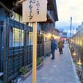 犬山城下町に新たに整備されてた「本丸スクエア」- 2:出入り口