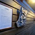 犬山城下町に新たに整備されてた「本丸スクエア」- 10:通路の壁の三州鬼瓦