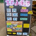 Photos: 日本モンキーセンター「Kids Zoo」 - 5:スポットガイド