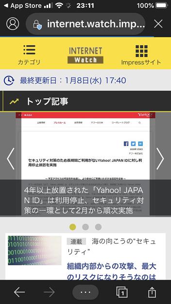 Microsoft Edge 44.11.9 No - 7