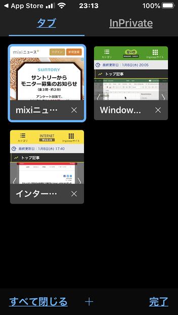Microsoft Edge 44.11.9 No - 8:タブ一覧