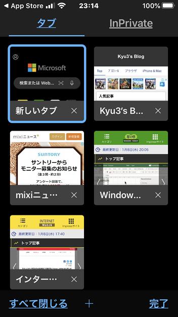 Microsoft Edge 44.11.9 No - 9:タブ一覧