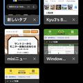 Photos: Microsoft Edge 44.11.9 No - 9:タブ一覧