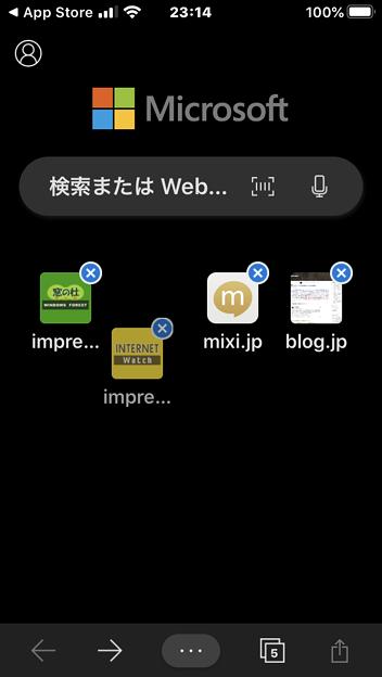 Microsoft Edge 44.11.9 No - 10:ホーム画面のページは並べ替え可能
