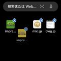 Photos: Microsoft Edge 44.11.9 No - 10:ホーム画面のページは並べ替え可能
