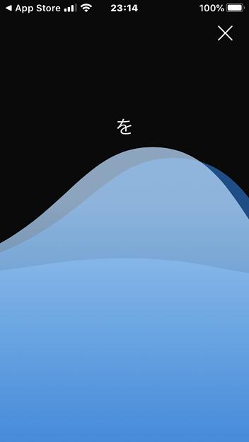 Microsoft Edge 44.11.9 No - 11:音声検索