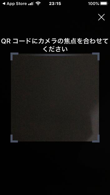 Microsoft Edge 44.11.9 No - 12:QRコード読み取り機能