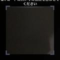 Photos: Microsoft Edge 44.11.9 No - 12:QRコード読み取り機能