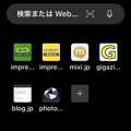 Photos: Microsoft Edge 44.11.9 No - 18:ホーム画面(ニュースフィードなし)