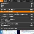 Photos: Opera 66 No - 1:メニューからも拡張機能バーが消失
