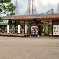Photos: 日本モンキーセンター No - 39:レストラン