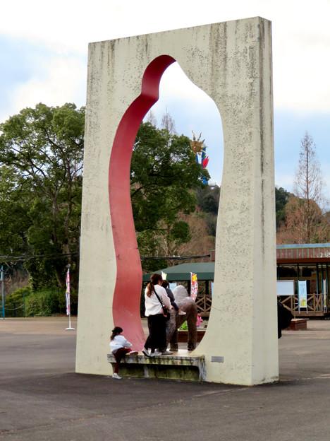 日本モンキーセンター No - 42:ゴリラの像