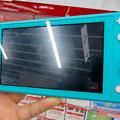 Photos: Nintendo Switch Lite(ターコイズ) - 1