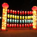 名古屋中国春節祭 2019:夜のイルミネーション - 1
