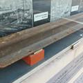 Photos: ささしまライブ24:英キャンメル社1887年製造のレール - 4