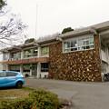 Photos: 公益財団法人 日本モンキーセンターの事務所 - 1