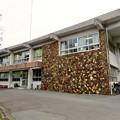 Photos: 公益財団法人 日本モンキーセンターの事務所 - 2