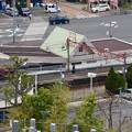 Photos: 犬山成田山から見た犬山遊園 - 1