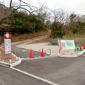 Photos: 東之宮古墳へと通じる歩道入り口(2020年1月)