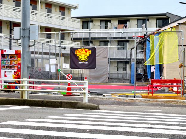 Photos: 小牧原交差点に3on3用の有料コート!? - 5