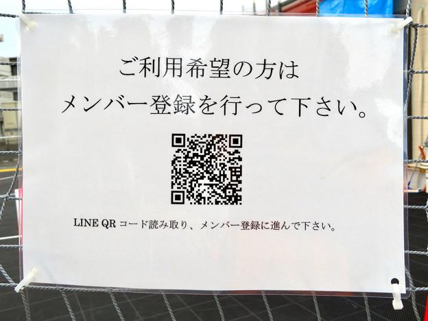 小牧原交差点に3on3用の有料コート!? - 9
